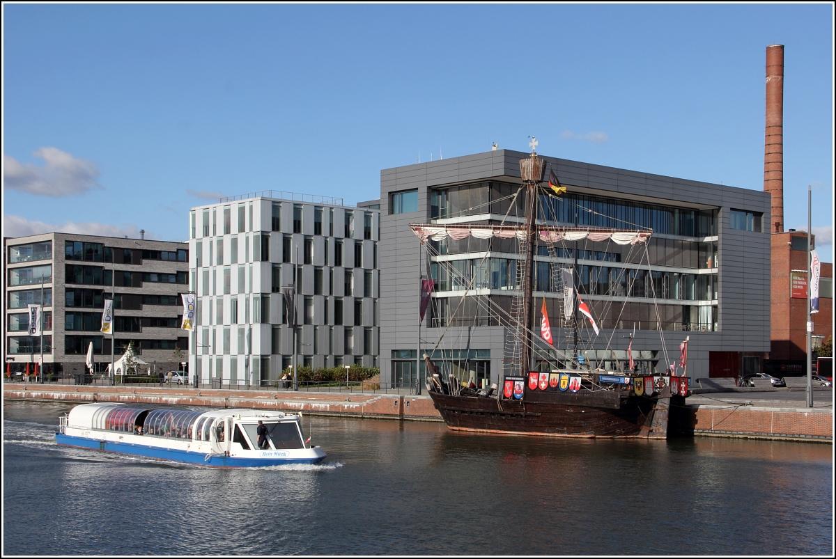 bremerhaven moderne bebauung am neuen hafen v r t i m e port ii und t i m e port iii. Black Bedroom Furniture Sets. Home Design Ideas