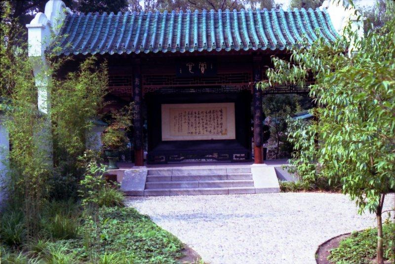 Chinesischer garten im zoo duisburg 1988 der chinesische for Chinesicher garten